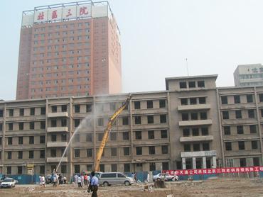 北京大學第三醫院拆除工程